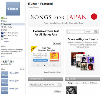 iTunes Facebook Fan Page | Jabari Holder