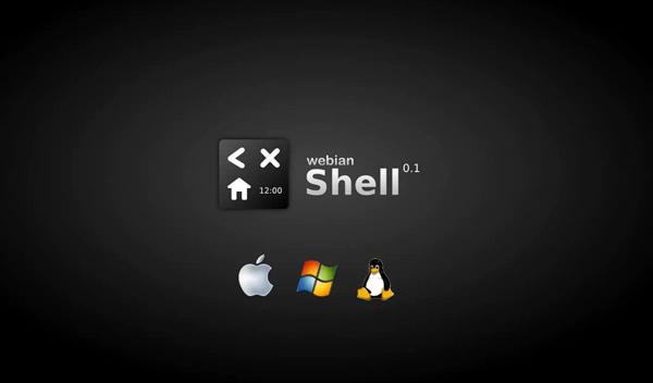 mozilla-webian-shell